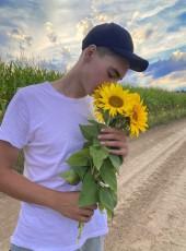 Александр , 22, Ukraine, Odessa