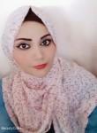 أميرة, 25  , Gaza