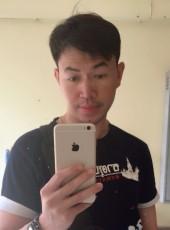 Jod, 29, Thailand, Phra Nakhon Si Ayutthaya