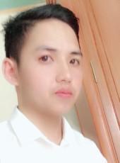 đức cường, 26, Vietnam, Hanoi
