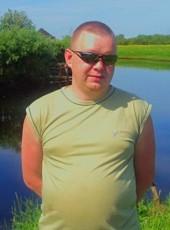 Evgeniy, 36, Russia, Arkhangelsk