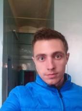 Alex, 30, Russia, Dzerzhinsk