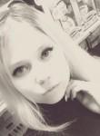 Аня, 21 год, Лакинск