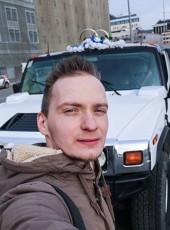 Yura, 27, Russia, Vidnoye