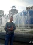 Maks, 23  , Shyroke