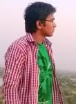 Narpat, 27  , Koch Bihar