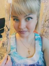 Irina, 22, Russia, Kemerovo