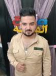 ابراهيم, 26  , Al Jizah