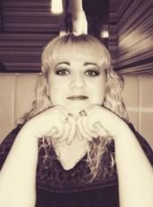 Екатерина, 29, Россия, Кыштым