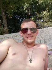 Petro, 26, Ukraine, Kiev