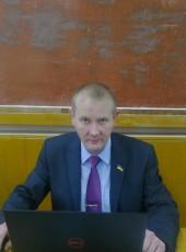 Sergey, 42, Ukraine, Ladan