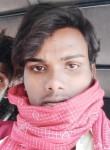 Bijay kumar, 21  , Hazaribag