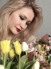 Oksana, 32, Russia, Novosibirsk