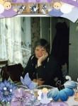 Galina, 57  , Nerekhta