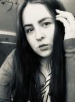 Валентина , 18 лет, Пенза