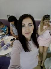 Yana, 30, Ukraine, Kamenskoe