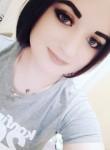 Alena, 22  , Kryve Ozero