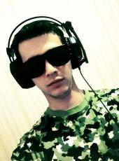 Денис, 24, Россия, Кемерово