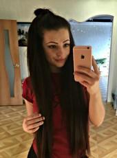 Anna, 21, Russia, Nizhniy Novgorod