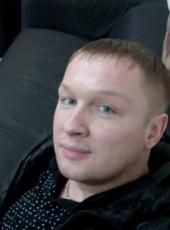 Иван, 31, Россия, Москва