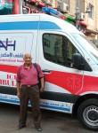 ابراهيم, 57  , Al Mansurah