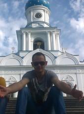 Denis, 32, Ukraine, Seversk