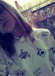 Анастасия, 18 лет, Ростов-на-Дону