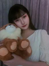 欣妍, 24, China, Guangzhou