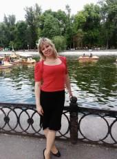 Nataliya, 40, Ukraine, Dnipropetrovsk