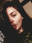 Маша, 19 лет, Омск