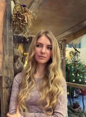Bogdana, 19, Ukraine, Vinnytsya