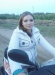 Ekaterina Paleva, 26  , Koslan