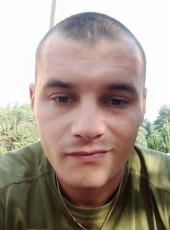 Vyacheslav , 24, Ukraine, Kremenchuk
