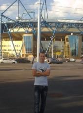 Roma, 32, Ukraine, Kremenchuk