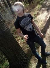 Евгений, 29, Россия, Нижний Новгород