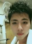 浩展, 24  , Tainan