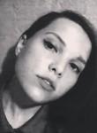 Anna, 27, Barnaul