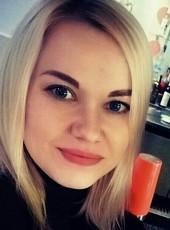 Evgeniya, 33, Ukraine, Kremenchuk