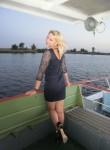 Inna, 36  , Kherson