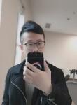 weber, 29  , Shanghai