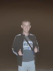 Sergey , 22, Ukraine, Kiev