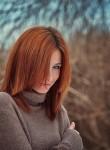 Yulya, 25, Blagoveshchensk (Amur)