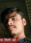 Manish Kumar, 18, Mumbai