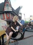 Лилия, 36 лет, Лубни