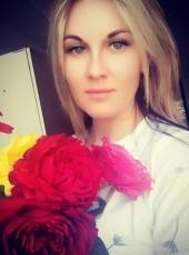 Yulenka, 37, Ukraine, Poltava