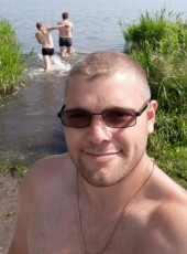 Александр, 27, Россия, Скопин
