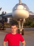 Сергей, 38 лет, Полтава