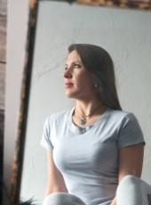 Elena, 36, Russia, Izhevsk