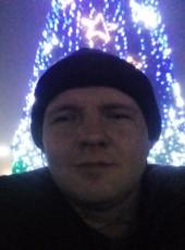 Pyetr, 39, Ukraine, Vasylivka