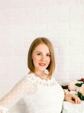Сладенькая, 30, Россия, Воскресенск